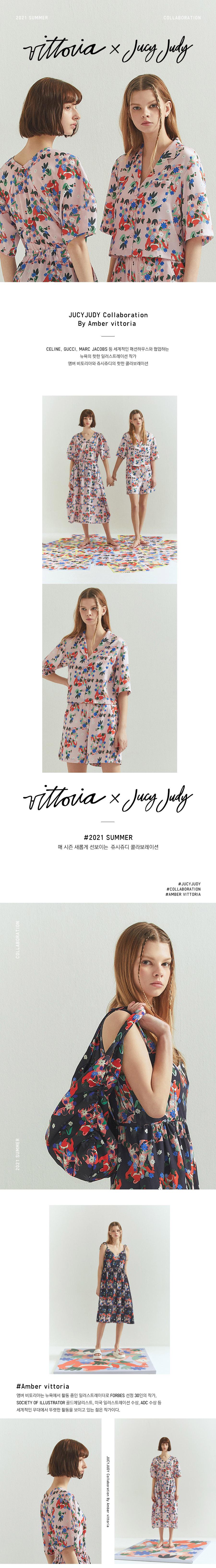 쥬시쥬디(JUCYJUDY) J앰버프린트스트링원피스 JVOP426B